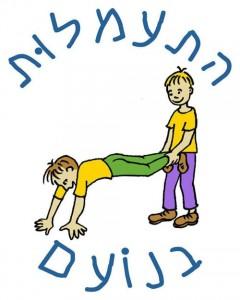 התעמלות-בנועם---לוגו