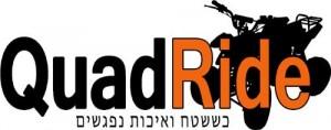 קואדרייד-לוגו